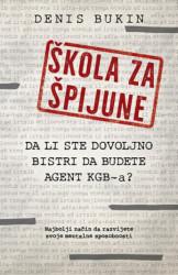 ŠKOLA ZA ŠPIJUNE - Denis Bukin ( 9817 )
