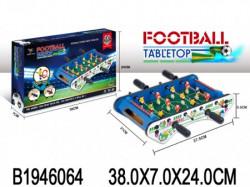 Stoni fudbal ( 606407 )
