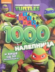 TMNT - 1000 Nalepnica ( N10007 )