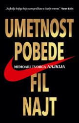 UMETNOST POBEDE - Fil Najt ( 10025 )