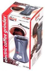 Colossus CSS-5428 Električni mlin za kafu