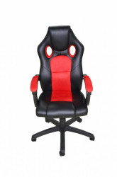 Slika Gaming Chair DS-088 Red ( DS-088-R )