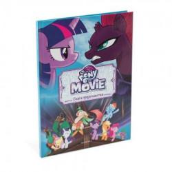 Hasbro moj mali poni film-snaga prijateljastva hc ( EGM1016 )
