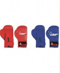 HJ Dečije bokserske rukavice 1126 4oz plave ( acn-bm-4c )