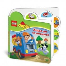 LEGO DUPLO -Hajde da se vozimo ( PP353483 )