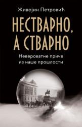 Nestvarno, a stvarno - Živojin Petrović ( 10120 )