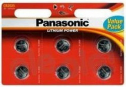 Panasonic baterije Litijum CR-2025 L6bp