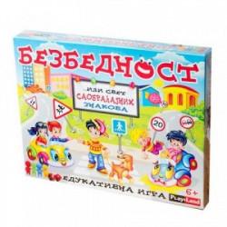 Play land bezbednost edukativna igra ( PL138 )