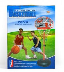 Qunsheng Toys, igračka basket koš ( A029638 )