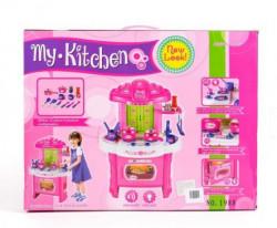 Qunsheng Toys igračka kuhinja sa dodacima-roze ( A013322 )