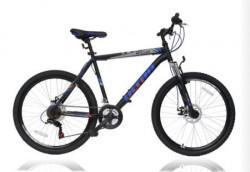 """Ultra Razor 26"""" bicikl 440mm - Plava ( BLACK/BLUE )"""