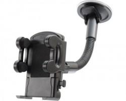 Barkan M12 univerzalni držač za kola ( GPS00467 )