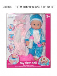 Beba My First Doll ( 100086 )