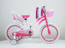 """Bicikl 16"""" sa pomoćnim točkovima model 716 - Pink"""