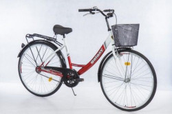 """CITY Bicikla Arizona 28"""" crvena/bela ( 650083 )"""