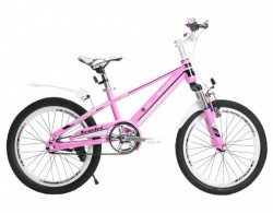 "Cubo Scarlet 20"" Bicikl Pink ( BCK0408 )"