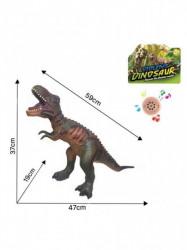 Dinosaurus ( 509561 )