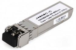 HP Compatible F24-J4858C 1G SFP LC SX Transceiver ( HPJ4858CF24 )