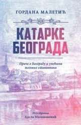 KATARKE BEOGRADA - Gordana Maletić ( 9144 )