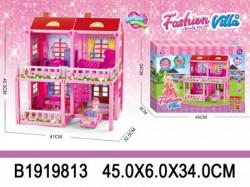 Kuća set ( 981309 )