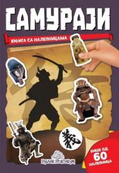 Samuraji - knjiga sa nalepnicama ( 857 )