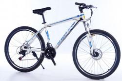 "Step Dragon MTB Bicikl 26""/7 belo-plavi ( BCK0338 )"