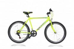 "Ultra Storm 26"" bicikl 460mm - Žuti ( YELLOW GLOSY )"
