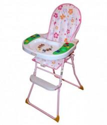 Babyland Flora Hranilica za decu - Roze ( HC320B )
