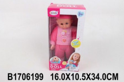 Beba Dolly red 34x16x10 ( 1706199 )