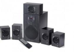 Genius SW-HF5.1 4500 v2 crni zvučnici