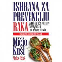 Ishrana za prevenciju raka ( H0099 )