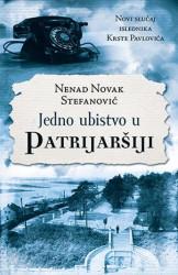 JEDNO UBISTVO U PATRIJARŠIJI - Nenad Novak Stefanović ( 9679 )