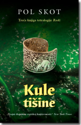 KULE TIŠINE - Pol Skot ( 5588 )