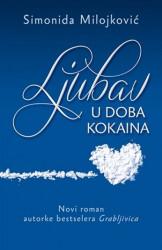 LJUBAV U DOBA KOKAINA - Simonida Milojković ( 7254 )