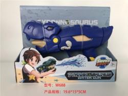 Pištolj na vodu ( 446386 )