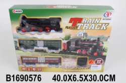 Voz Train track 17kom 40x6x30 ( 1690576 )