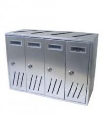 Womax poštansko sanduče 42.2cm x 17.5cm x 30cm ( 0200022 )