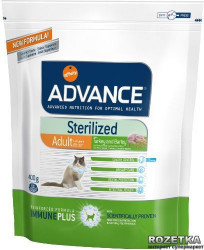 Advance Cat Sterilized-Senior 1.5kg Hrana za mačke ( AF500679 )