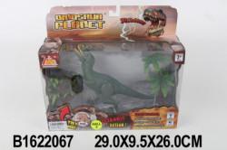 Dinosaurus ( 206707 )