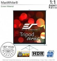 Elite screens Projektor platno Tripod 1:1 243x243 belo (T136NWS1) ( 09250319 )
