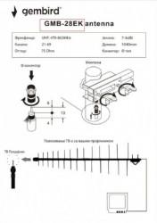 Gembird antena loga UHF sa F konektorom 28 elemenata, duina 104cm, dobit 9dB alumini.483 GMB-28EK **