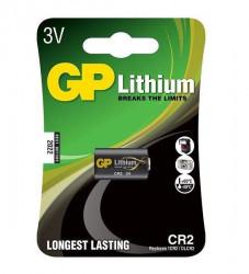 GP Litijum Baterija 3V CR2-U1 1 Kom ( CR2GP/Z )
