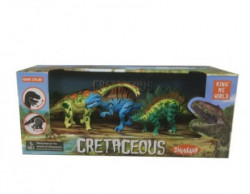 HK Mini igračka dinosaurus set manji ( A043714 )