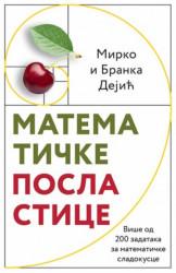 Matematičke poslastice - Mirko i Branka Dejić ( 10281 )