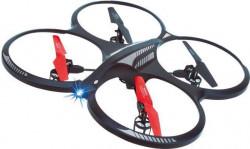 MS Industrial MS CX-40 Dron sa ugrađenom HD kamerom ( 0160876 )