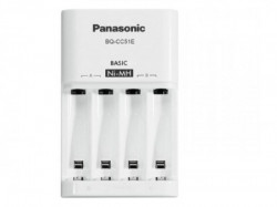Panasonic punjac (10h) BQ-CC51E
