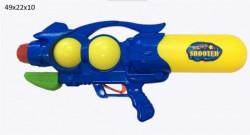 Pištolj na vodu ( 370898 )