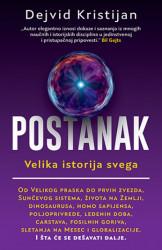 Ppostanak - Dejvid Kristijan ( 10152 )