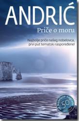 PRIČE O MORU - Ivo Andrić ( 5927 )