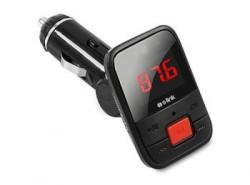 S-Link SL-BT233 radio transmiter za auto 302500024 ( 16069 )